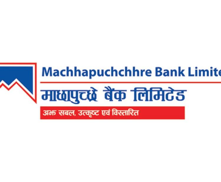 माछापुच्छ्रे बैंकद्वारा नेपालमै पहिलोपटक वी च्याट वालेटको भुक्तानी सेवा शुरु_img