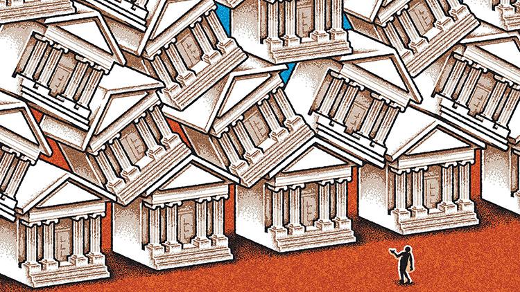 चर्चामा बिगमर्जरः पुँजी बढाएरमात्र बैंक बलियो हुँदैन_img