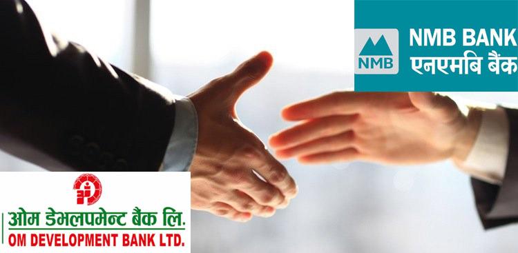 एनएमबि र ओमलाई मर्जर गर्न राष्ट्र बैंकले दियो सैद्दान्तिक सहमति_img