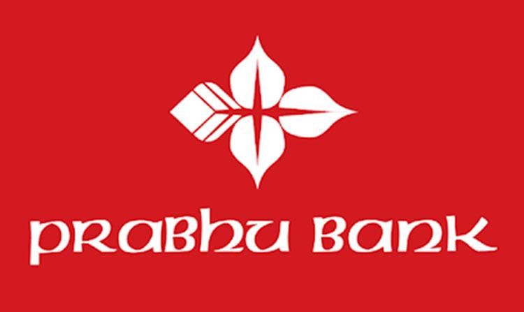प्रभु बैंकको २ अर्बको ऋणपत्र विक्री खुल्यो, १० प्रतिशत ब्याज पाइने