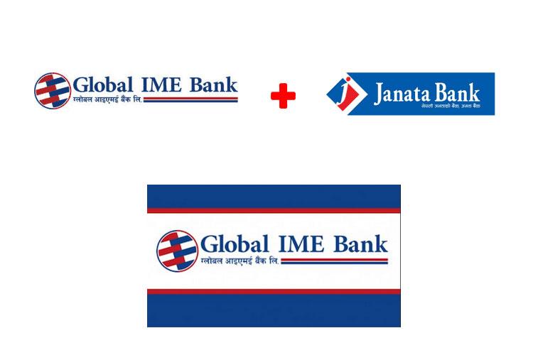 बिग मर्जर: पहिलाे बैंक ग्लोबल आइएमई र जनता