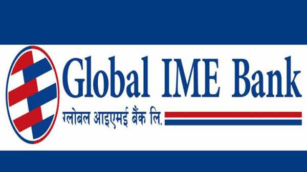 ग्लोबल आइएमई बैंकको २ नयाँ शाखारहित बैंकिङ सेवा सञ्चालनमा
