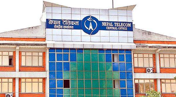 नेपाल टेलिकमको लाभांश घोषणा