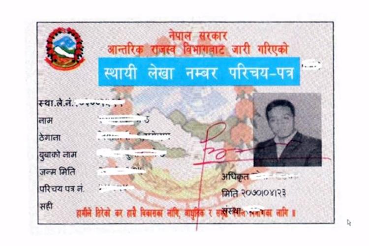 १५ दिनमै ५० हजारले लिए प्यान कार्ड, विदेशी नागरिकले यस्ता डकुमेन्ट पेश गर्नु पर्ने_img