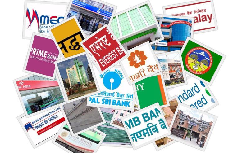 वाणिज्य बैंकहरुको  वितरण योग्य नाफा साढे ४५ अर्ब, कुनको लाभांश क्षमता कति (सूची सहित)