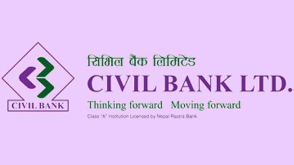 सिभिल बैंककाे ब्यापार बढ्याे, नाफा १५ प्रतिशतले घट्यो