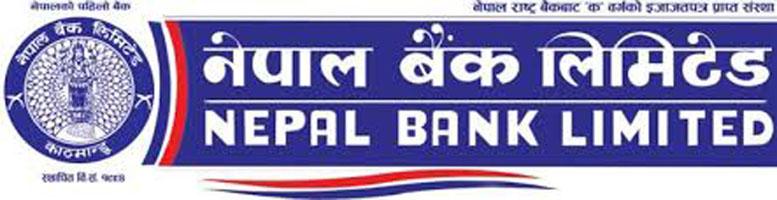 नेपाल बैंकले ब्याजमा दियो २ प्रतिशत छुट, बेसरेटमै ऋण पाइने