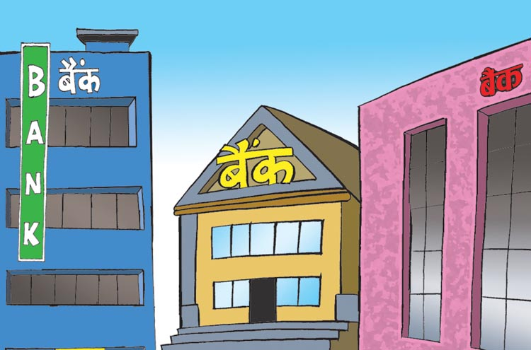 देशका ७५० पालिकामा पुगे बैंकका शाखा, यी हुन् बैंक पुग्न बाँकी ३ गाउँपालिका