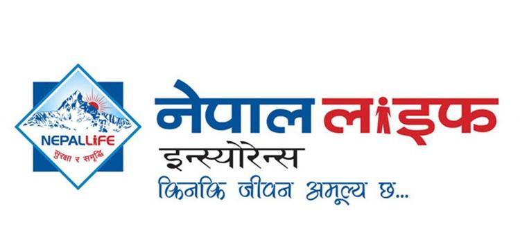 नेपाल लाइफ इन्स्योरेन्सको 'सेयर स्प्लीट' गर्ने निर्णयले लगानीकर्तालाई के फाइदा होला ?_img