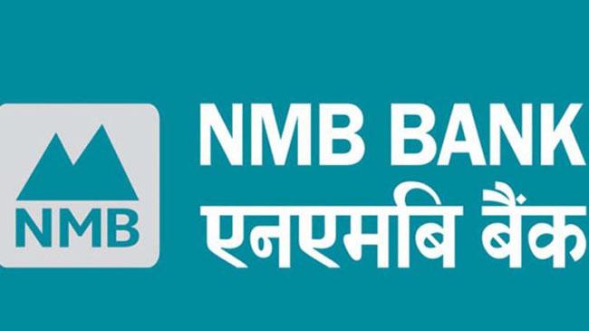 एनएमबीको नेतृत्वमा मादमेखोला जलविद्युत्मा ३ बैंकले लगानी गर्ने