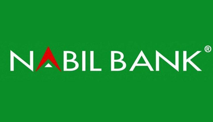 नबिल बैंक बन्यो १ खर्ब पूँजीकरण हुने तेस्रो कम्पनी, यी हुन् सेयर बजारका १० ठूला कम्पनी_img