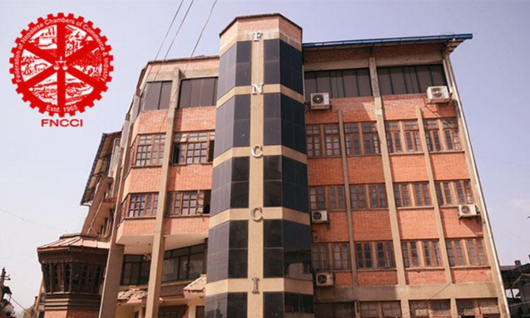 नेकपा र काँग्रेसभन्दा कति फरक छ उद्योग वाणिज्य महासंघ_img