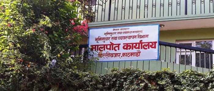 काठमाडौंका मालपोतले आइतबारदेखि मात्रै सेवा दिने, एउटा कार्यालय हप्तामा १ दिन खुल्ने