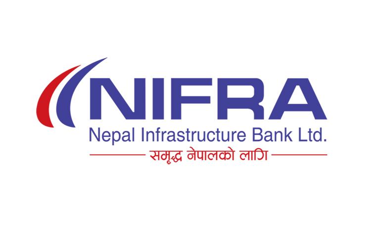नेपाल इन्फ्रास्ट्रकचर बैंकको लाभांश परिमार्जन, अब बोनस सेयर पनि दिने_img
