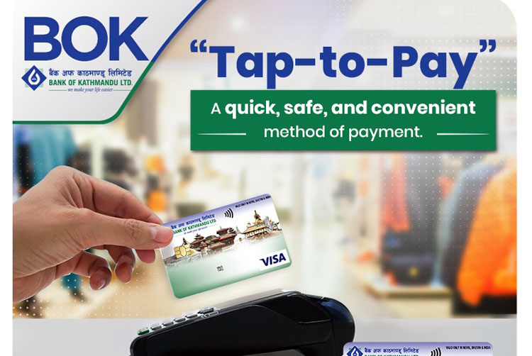 बैंक अफ काठमाण्डूको कन्ट्याक्टलेस डेबिट कार्ड सञ्चालनमा