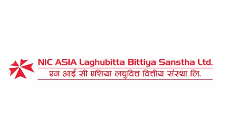 एनआइसी एशिया लघुवित्तको नाफा तीन गुणाले वृद्धि, प्रतिसेयर आम्दानी कति ?