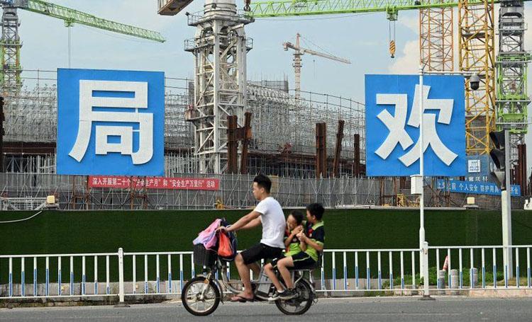 चीनको दोस्रो ठूलो घरजग्गा कम्पनी टाट पल्टिँदै, २९२ बैंकको ३०० अर्ब डलर ऋण डुब्ने सम्भावना