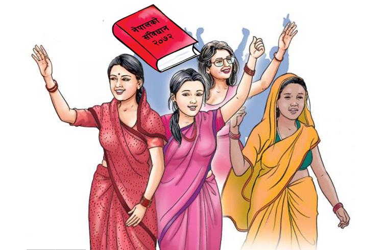 संविधान दिवस : महिला सशक्तीकरण बिना कसरी सम्भव होला आर्थिक समृद्धि ?