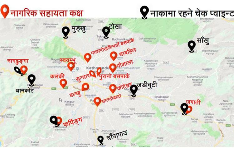 चाडवाड लक्षित ट्राफिक व्यवस्थापन योजना : ४३ ठाउँमा विशेष चेकिङ, १४ स्थानमा सहायता कक्ष